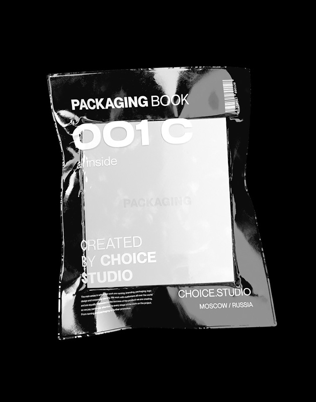 Проект Packaging 001С