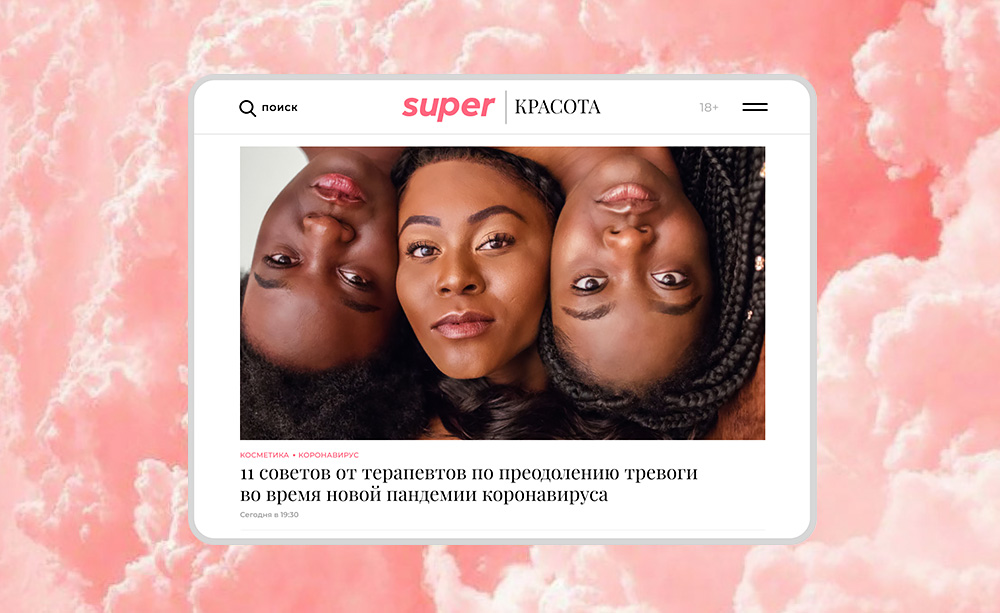 Проект Super — The Newsportal